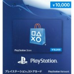 PSN CARD 10 000 YEN (FOR PLAYSTATION NETWORK JAPAN) Sony Computer Entertainment
