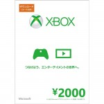 Xbox Gift card 2000 YEN digital code Windows