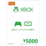 Xbox Gift card 5000 YEN digital code Windows