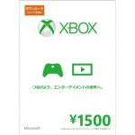 Xbox Gift card 1500 YEN digital code Windows