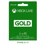 Xbox Live 3 months Gold membership digital code Windows