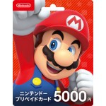 Nintendo eShop Gift Card 5000 YEN (For Japan Account) Nintendo