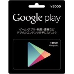 Google Play Gift Card 3000 YEN (For Japan Account) Google