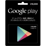 Google Play Gift Card 10 000 YEN (For Japan Account) Google