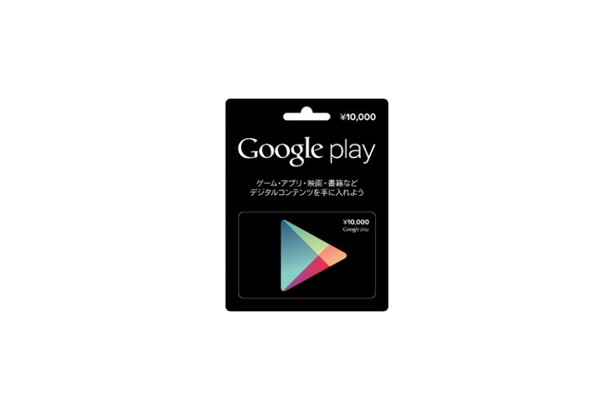 Google Play Gift Card 10 000 Yen For Japan Account Google Mykombini