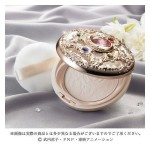 Sailor Moon Miracle Romance Shining Moon Powder 2019 Bandai Limited