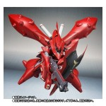 Robot Damashii side MS Gundam MSN-04 II Nightingale 2nd batch Bandai Limited