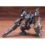 Armored Core Verdict Day CO3 Malicious R.I.P.3 M Blue Magnolia Equipped 1/72 Plastic Model Kit Kotobukiya