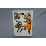 (T9E5) Dragon Ball artbook Collection 1995 Volume 6 Movies TV specials