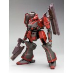 V.I. Series Armored Core Nine Ball ARMORED CORE Ver. Plastic Model Kit Kotobukiya