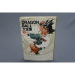 (T10E5) Dragon Ball artbook Collection 1995 Volume 2 story Guide SHUEISHA