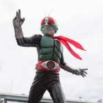 Ultimate Article New Kamen Rider 1 MegaHouse