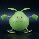 Figure rise Mechanics Haro Plastic Model Kit BANDAI SPIRITS