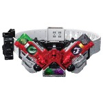 Transformation Belt ver.20th DX Double Driver Bandai