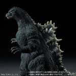 Toho 30cm Series Yuji Sakai Zoukei Collection Godzilla 1989 4th Type Keikai Taisei Landing on Osaka Mouth Closing Ver. PLEX