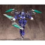 M.S.G Modeling Support Goods Heavy Weapon Unit 22 Exenis Wing Kotobukiya