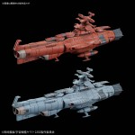 Mecha Collection Earth Federation Main Battleship Dreadnought class Set 2 Kit BANDAI SPIRITS