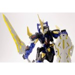 Pla Act 09 Arthur Shadow Knight Plastic Model Kit Plum