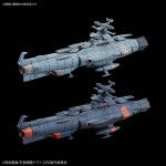 Mecha Collection Earth Federation Main Battleship Dreadnought Kit BANDAI SPIRITS