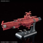 1/1000 Earth Federation Main Battleship Dreadnought class Absolute Defense Line of Mars Kit BANDAI SPIRITS