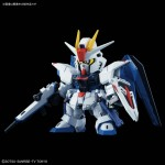 SD Gundam Cross Silhouette Freedom Plastic Model Kit SEED BANDAI SPIRITS