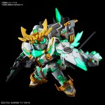 SDBD RX-Zeromaru Shinki Kessho Plastic Model Gundam Build Divers BANDAI SPIRITS