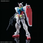 HGBD 1/144 GBN-Base Gundam Plastic Model Kit Gundam Build Divers BANDAI SPIRITS