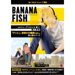 ARTFX J BANANA FISH Ash & Eiji 1/8 With Bonus extra Head (Sleeping Face Ver.) Kotobukiya Limited