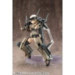 M.S.G Modeling Support Goods Mecha Supply 13 Radiate Fin A Kotobukiya