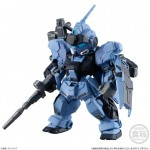 FW GUNDAM CONVERGE EX26 Pale Rider Space Type Ground Heavy Equipment Type Set Bandai
