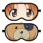 Girls und Panzer das Finale Eye Mask Miho And Boko Platz