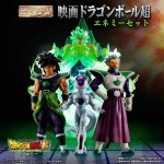 HG Movie Dragon Ball Super Enemy Set EXTRA FINISH Ver. Bandai Limited