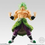 Dragon Ball STYLING Super Saiyan Broly Full Power Bandai