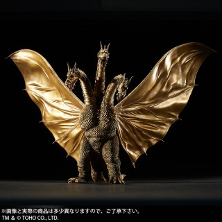 Toho Daikaiju Series Ghidorah the Three-Headed Monster King Ghidora (1964) PLEX