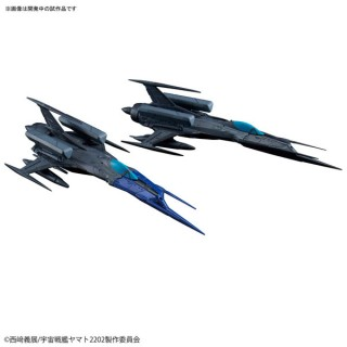 Mecha Collection Type 0 Model 52 Kai Unmanned Drone Fighter Blackbird Set Model kit Bandai