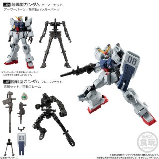 Mobile Suit Gundam G Frame 06 BOX Of 10 CANDY TOY Bandai