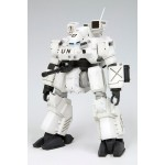 Patlabor 2 the Movie Hannibal PKO Spec Model Kit 1/72 Kotobukiya
