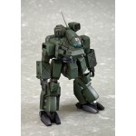 Patlabor 2 the Movie Hannibal GSDF Spec Model Kit 1/72 Kotobukiya