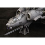 Patlabor 2 the Movie JGSDF AH Hellhound Model Kit 1/72 Kotobukiya