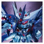 SDX Superior Dragon Dark Bandai Limited