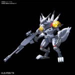 Danball Senki LBX Hunter Plastic Model Kit BANDAI SPIRITS