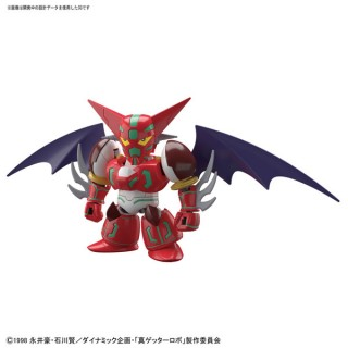 SD Cross Silhouette Shin Getter Plastic Model Kit BANDAI SPIRITS