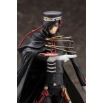 ARTFX J Code Geass Lelouch of the Rebellion R2 Lelouch CODE BLACK 1st Live Encore! ver. 1/8 Kotobukiya