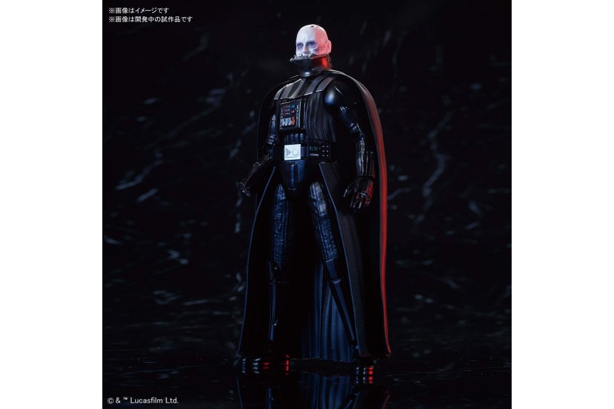 Star Wars Darth Vader Return Of The Jedi 112 Model Kit Bandai