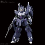 HGUC 1/144 Silver Bullet Suppressor Plastic Model Mobile Suit Gundam Narrative BANDAI SPIRITS