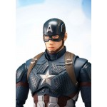 S.H. Figuarts Captain America Avengers End Game BANDAI SPIRITS