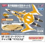 VF-31E Siegfried Chuck Custom Macross Delta Plastic Model Kit 1/72 Hasegawa