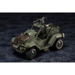 Hexa Gear Booster Pack 003 Forest Buggy Kit Block Kotobukiya