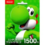 Nintendo eShop Gift Card 1500 YEN (For Japan Account) Nintendo