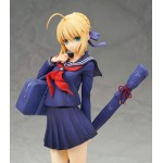 Fate stay night Master Altria 1/7 Alter